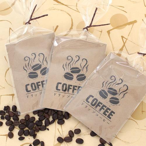 ナチュラルなコーヒーのプチギフト