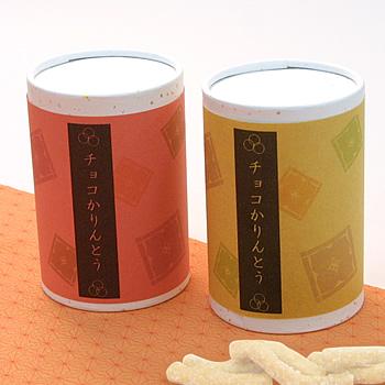 ホワイトデー 和菓子の丸管 オリジナル巻紙