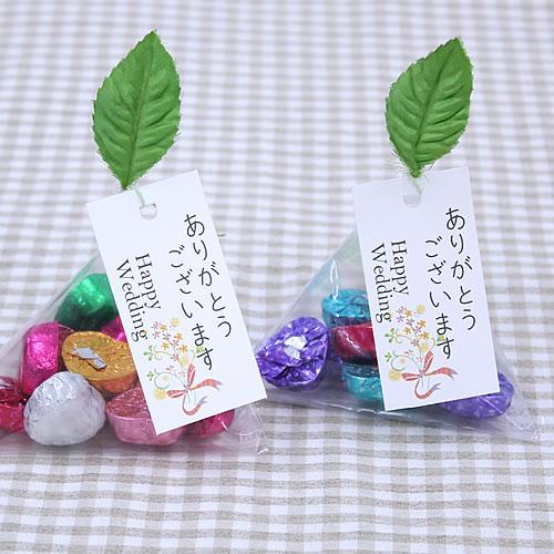 かわいいな洋菓子の結婚式 プチギフト